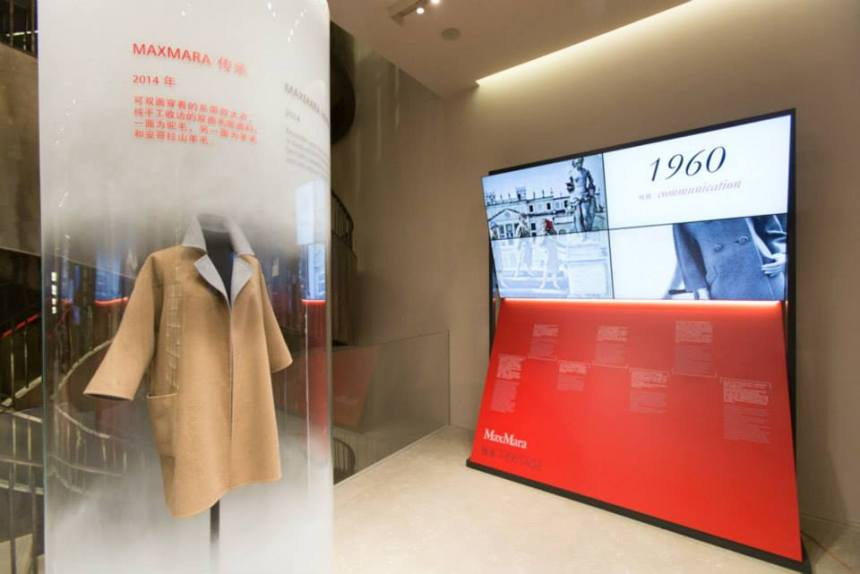 Max-Mara-Beijing-Heritage-instalation-2