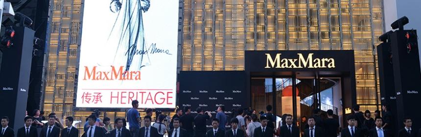 Max-Mara-inaugurates-mega-store-in-Beijing-568x378