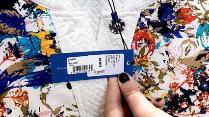 Rebecca-Minkoff-flagship-store-NY (3)